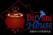 カレー・インド料理のビリヤニハウス(biryani house)東京都江戸川区│宅配・デリバリーサイト